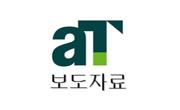 네덜란드가 주는 한국 농업의 희망(조선일보 5월 16일자 기고문)