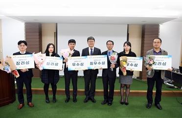 aT, ˝정부3.0 시대, 경영혁신 아이디어 및 BP 경진대회 개최