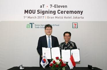 aT,인도네시아 7-Eleven과 (MOU)체결