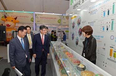 2017 국제농업박람회 방문