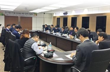 김 수출 5억불 달성 업계 간담회 개최