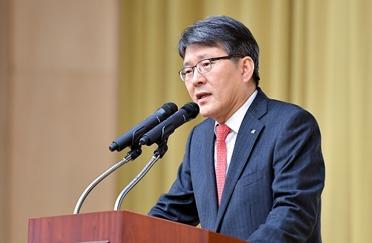 2018년 (戊戌年) 시무식 개최