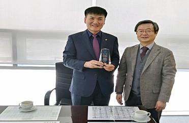 사단법인 한국유가공협회 감사패 전달식