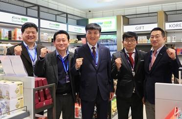 aT,인천국제공항 제2터미널에 국산농식품 면세점 개관