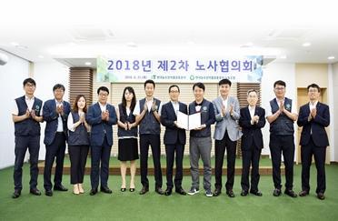 지속적인 노사관계를 유지하기위해, 2018년 제2차 노사협의회 개최