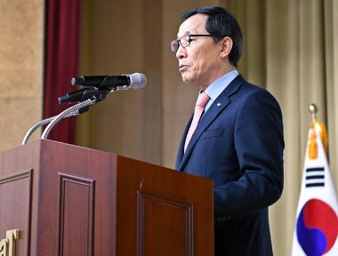2019년 (己亥年) 시무식 개최