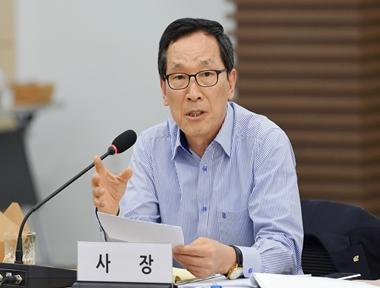 2019년 1분기 확대간부회의 개최