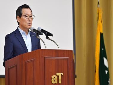 aT, 7월 직원조회 개최