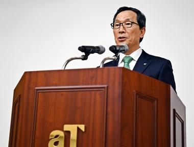 2020년 경자년(庚子年) 시무식 개최