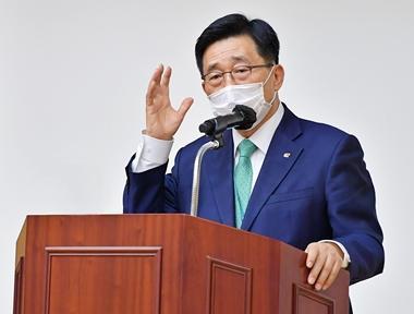 제33차 정기 대의원 대회 개최
