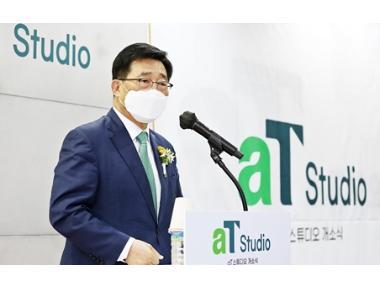 K-FOOD 디지털콘텐츠 창작소 'aT 스튜디오' 개소