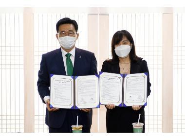 한국농수산식품유통공사-한국문화정보원 업무협약 체결
