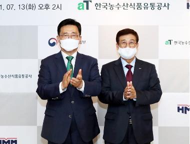 한국농수산식품유통공사-HMM 업무협약 체결