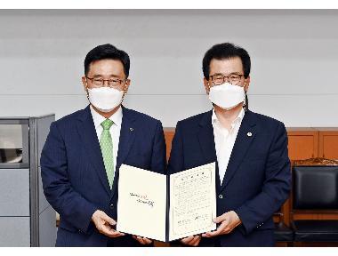 한국농수산식품유통공사-충청북도 업무협약 체결