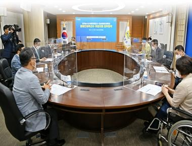 한국농수산식품유통공사-전남도 장애인 체육회 업무협약 체결